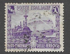 Italy # 411  Railway Centennial   - 50-lire  (1)  Used