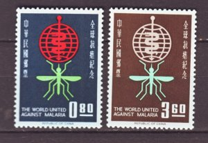 J22237 Jlstamps 1962 rep china set mh #1342-3 malaria