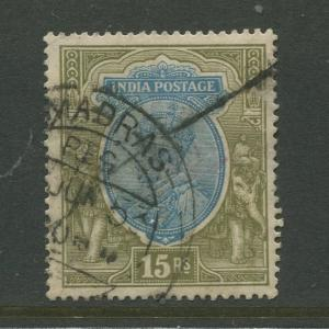 STAMP STATION PERTH India #124 KGV Definitive FU CV$35.00.