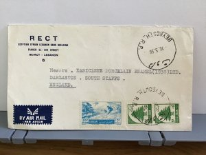Lebanon 1956 RECT Bank Building Beirut  Air Mail to England  stamps cover R31745