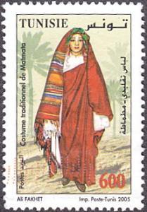 Tunisia # 1368 used ~ 600m Traditional Bridal Costume