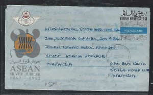 BRUNEI  (P3008B)  1982    POSTAGE PAID AEROGRAM  KUALA BELAIT TO KL
