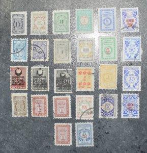TURKEY  Stamps   Official  1948 -->  ~~L@@K~~