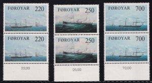 Faroe Islands   #90-92   MNH  1983   cargo ships  in pairs