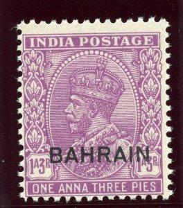 Bahrain 1933 KGV 1a 3p mauve (wmk upright) superb MNH. SG 5. Sc 5.