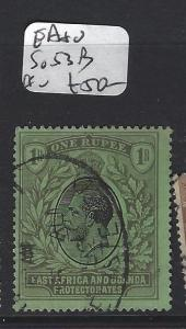 EAST AFRICA AND UGANDA (P0909B) KGV 1R  SG 53B   VFU