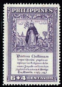 Philippines Stamp 1949 Library Rebuilding Fund 6+4 MH/OG STAMP