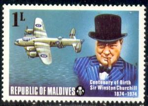 Winston Churchill & WWII Plane, Maldives stamp SC#524 MNH