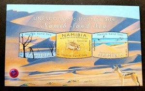 Namibia UNESCO Heritage 2015 Sand Sea Insect Bird (ms) MNH *odd shape *unusual