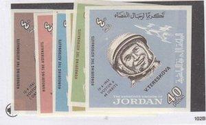 JORDAN # 491-496 VF-MNH SPACE IMPERFS CAT VALUE $60