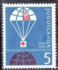YUGOSLAVIA  SC# RA29 **USED** 5d  1963  SEE SCAN