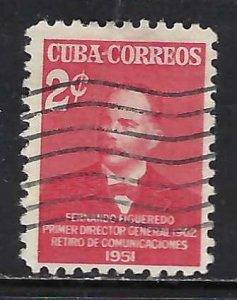 CUBA 456 VFU L20