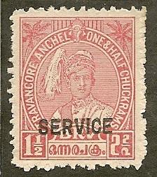 India-Travancore   Scott  O-46   Maharajah    Unused