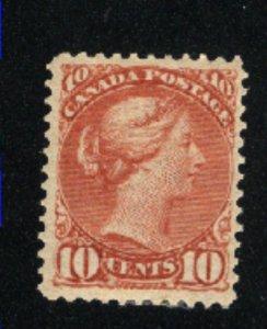 Canada 45   Mint VF 1888-97   PD