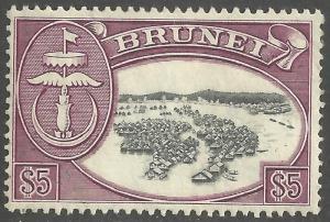 BRUNEI SCOTT 96