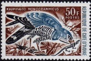 Ivory Coast 237 - Mint-H - 50fr Lizard Buzzard (1965) (cv $3.50) (2)
