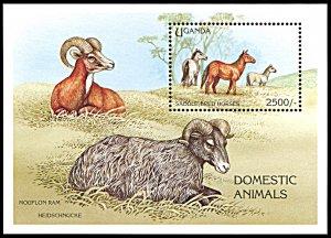 Uganda 1367, MNH, Domestic Animals souvenir sheet, Horses and Sheep