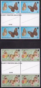 Solomon Islands 1980 Butterflies Complete in Gutter Pair Blocks of 4  VF/NH