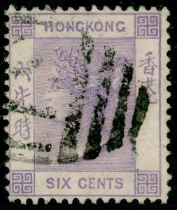 HONG KONG SGZ774, 6c Lilac, FU, Shanghai S1 TYPE A POSTMARK. Cat £24.