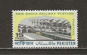 Pakistan Scott catalog # 271 Unused HR