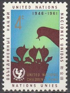 United Nations #98  MNH  (S7467)