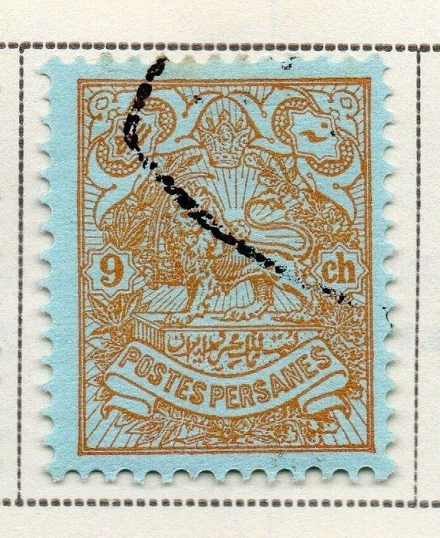 Postes P. Ali Mirza 1907 Early Issue Fine Used 9c. 193902