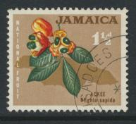 Jamaica SG 218 Used  SC# 218   see details