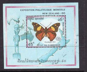 Cambodia-Sc#1071-unused NH sheet-Insects-Butterflies-1990