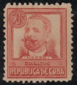 1917-18 Caribbean Stamps Sc 272  Antonio Maceo NEW