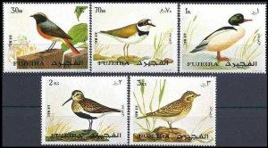 1972 Fujairah 1356-1360 European birds 5,00 €