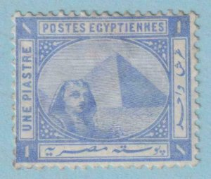 EGYPT 37  MINT HINGED OG * NO FAULTS VERY FINE !