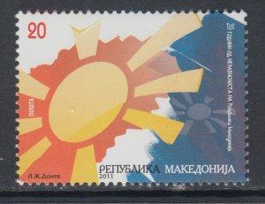 Macedonia 573 MNH VF