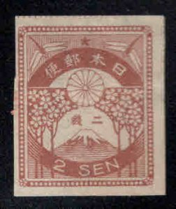 JAPAN Scott 181 imperforate stamp NO Gum as Issued NGAI