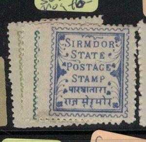 India Sirmoor SG 3, 3c, 4 MOG (8etw)