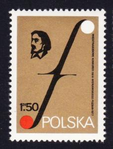 Poland Wieniawski International Music Competition SG#2502 SC#225