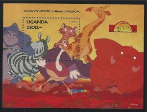 Uganda SC1269 Souvirnir Sht. Simba's Animal Kingdom-Disney MNH 1994