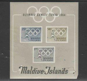 MALDIVE ISLANDS #146a  1964 18TH OLYMPIC GAMES TOKYO    MINT  VF NH  O.G  S/S