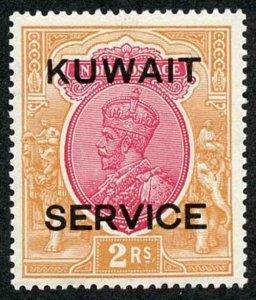 Kuwait SGO24 2r Carmine and Orange Service Wmk Mult Star M/M