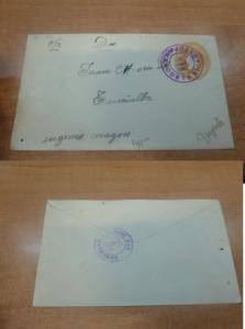 Costa Rica PSE 5c 1921 to Spain