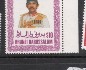 Brunei SG 382 Great Stamps Not Great Picture MNH (3dfi)