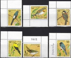 Cambodia #1514-9, Birds Set of 6, MNH
