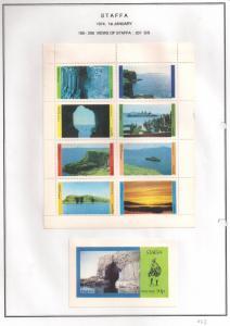 SCOTLAND - STAFFA - 1974 - Views of Staffa - Perf 8v, Souvenir Sheets - M L H