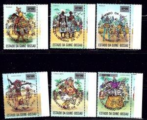 Guinea-Bissau 362-62E MNH 1976 UPU overprint set    (ap1139)
