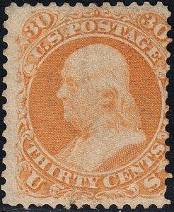 U.S. 71 Unused F+ (62919)