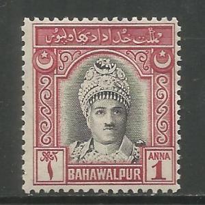 PAKISTAN, BAHAWALPUR,  5, H, ABASSI RED