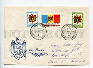 412954 MOLDOVA to RUSSIA 1991 year First Day real posted COVER