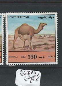 KUWAIT  (PP0705BB)  CAMELS  SG 1309   VFU
