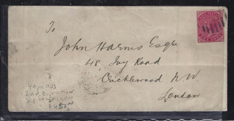 SOMALILAND COVER (P0312B) 1903  QV 1D  2ND NILE EXPEDITION COVER TO LONDON  B/S