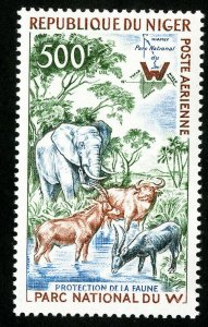 Niger Stamps # C14 XF MNH Elephant