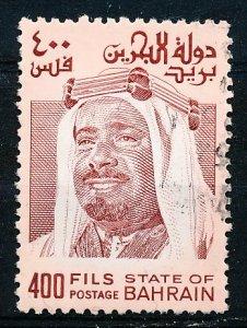 Bahrain #236 Single Used